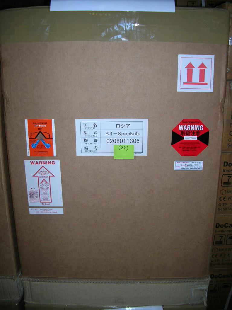 инструкция по приему товара п