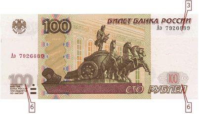 Модификация 2004 года 1000 рупий индонезия
