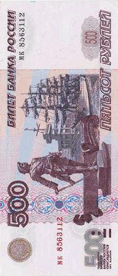 Купюры модификации 2001 сколько стоит бумажные 5 рублей 1997 года