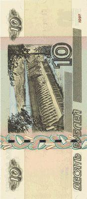 Как выглядит 10 рублей деньги швеции