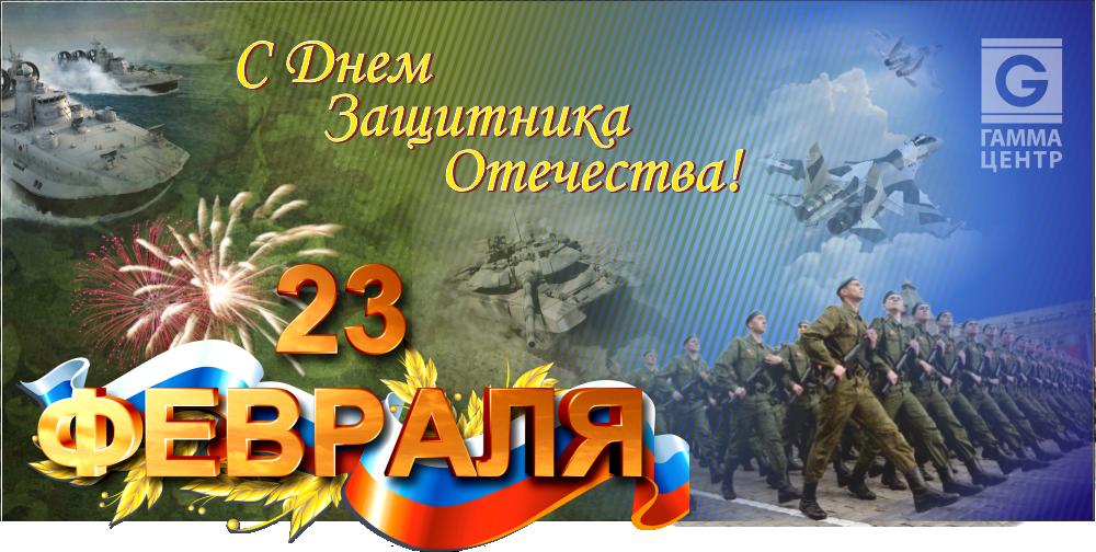 ❶Организация защитников отечества|Смешные стихи на 23 февраля для мужчин|Defender of the Fatherland Day - Wikipedia|(Русский) Ко Дню защитника Отечества|}
